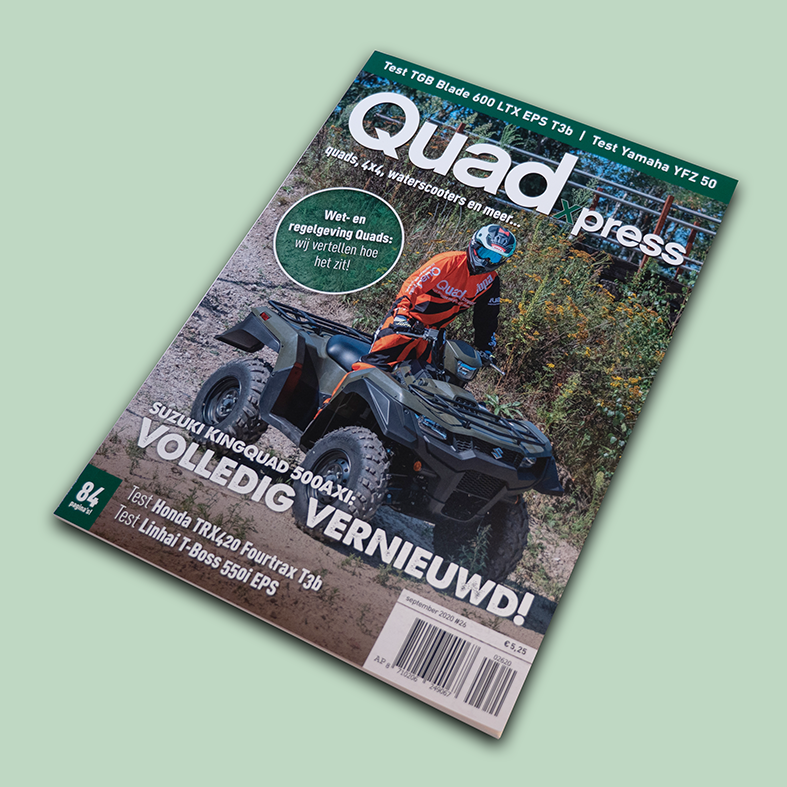 QuadXpress magazine cover